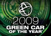 Los finalistas del auto verde del año