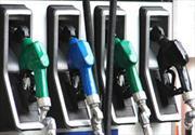 Los 10 autos con mejor rendimiento de combustible de los últimos 25 años
