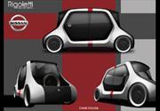 Nissan Design America apoya a estudiantes de diseño automotriz en México