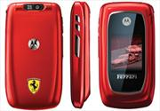 El nuevo Nextel Ferrari Special Edition