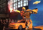 Pastel de Bumblebee, los Transformers llegan con buen sabor