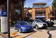 "Hyundai Summer Style 2011: un verano ""coreano"""