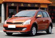 Great Wall Motors Florid Cross: Llegó a Chile