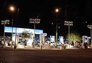 """Verano 2011: Ford te invita a """"moverte"""""""