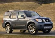 Nissan presentará las nuevas Pathfinder y Armada 2008 en Chicago