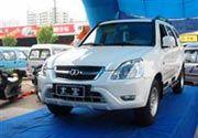 Especial Autos chinos: El ataque de los clones