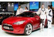 Salón del Automóvil de Seúl 2007: Hyundai Veloster Concept