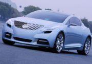 Riviera Concept Coupé: El futurista Buick oriental