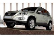 Volkswagen Tiguan: Fotografías oficiales