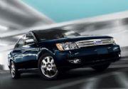 Ford quiere comprar la planta de Daewoo en Rumania