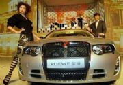 Fusión entre fabricantes chinos