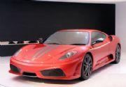 Ferrari F430 Scuderia: Un verdadero F1 de calle
