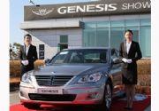 Hyundai Genesis 2008: ¡Imágenes exclusivas de su presentación!