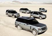 Land Rover relax en Punta del Este
