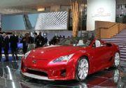 Lexus LF-A Concept: ¡Lujoso deportivo con alma veraniega!