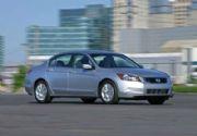 Nuevo Honda Accord 2008: sofisticación y audacia