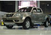 Tata Xenón: ¡Anticipos de su nueva pickup!