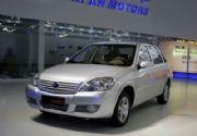 LIFAN y DFM: ¡Conoce las nuevas marcas Chinas!