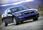 Nuevo Mitsubishi Galant 2009