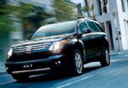 Suzuki Motor de México en busca de consolidarse en México