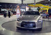 Nissan, Renault, Ford, Lincoln Mercury y Mazda en el SIAM 2008