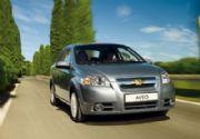 El Chevrolet Aveo se presentó en el país