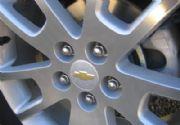 GM desecha la posibilidad de fusión con Chrysler, pide ayuda al Gobierno de EU