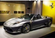 Ferrari F430 Scuderia Spider 16M: ¡Exclusivo: Primeras fotografías en vivo!