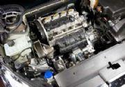 Prototipo de motor 1.5 litros de 220 hp