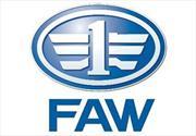 La construcción de la Planta de FAW en México ha sido cancelada.