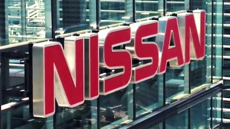 ¿Cuánto dinero perdió Nissan en el año fiscal 2019-2020?