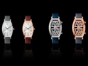 Cartier deleita con la belleza de su tradición