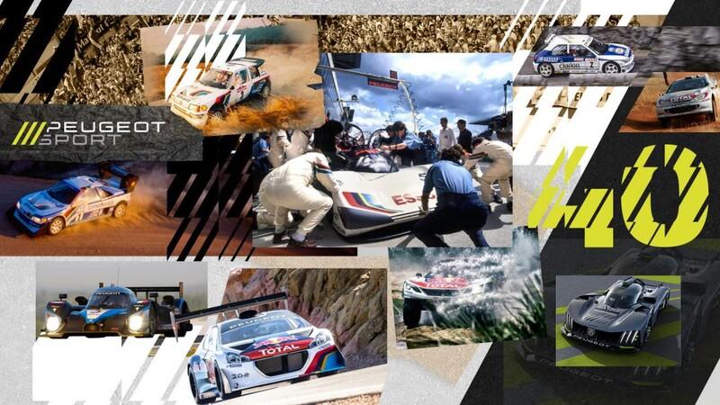 Peugeot Sport cumple 40 años de éxito en el Motorsport