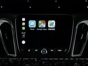 Además de Google Maps, Apple CarPlay ofrece Waze