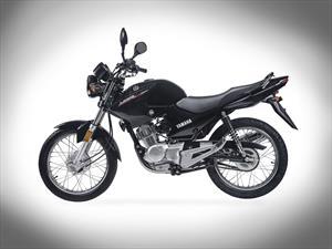 Yamaha presenta la YBR125 R, una nueva versión