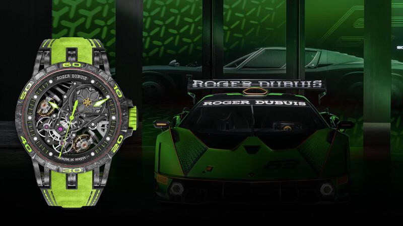 Roger Dubuis celebra al Lamborghini SCV12