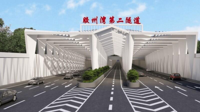 China construirá el túnel vehicular submarino más largo del mundo