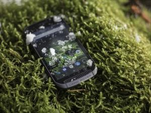 Land Rover Explore: smartphone inspirado en el Discovery