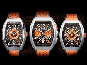Vanguard Rally Maya Limited Edition by Franck Muller debutan