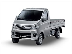 Expoagro 2019: Changan presenta tres modelos comerciales
