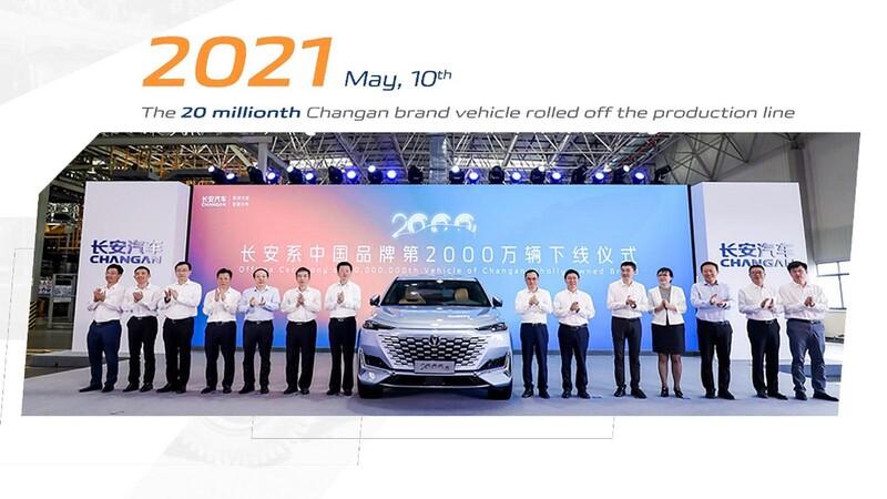 Changan alcanza la meta de 20 millones de unidades fabricadas