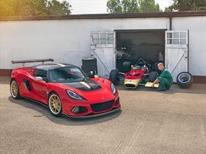 Lotus lanza 2 ediciones especiales para celebrar su 70 aniversario