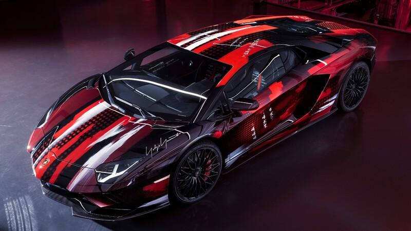 Este Lamborghini Aventador S es creación de uno de los diseñadores de moda más famosos en Japón