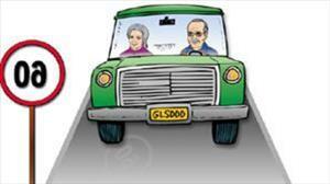 ¿Hay límite de edad para renovar la licencia de conducción?