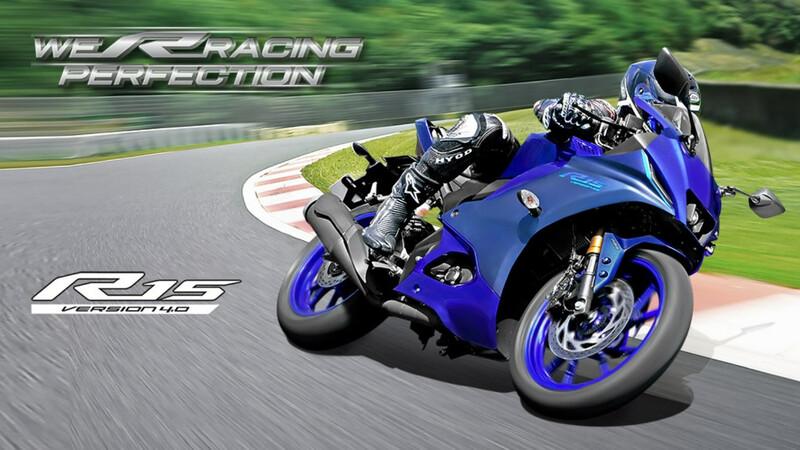 Yamaha YZF-R15: actualización muy atractiva