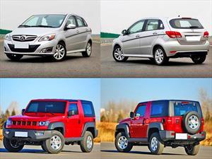 Confirmado: BAIC Motors ingresa a Chile a finales de año