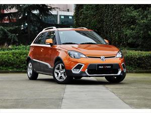 MG3 debuta en Chile