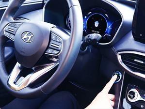 Hyundai Santa Fe tendrá lector de huella dactilar
