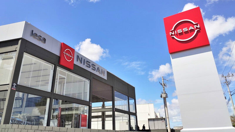 Nissan inaugura primer concesionario en Suramérica con su nueva identidad de marca