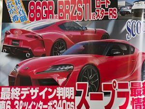 ¿Regresará el Toyota Supra?